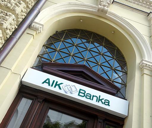 aik-bank-testimonial